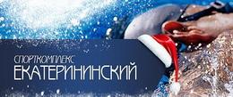 СК Екатерининский